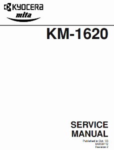 service - Инструкции (Service Manual, UM, PC) фирмы Mita Kyocera - Страница 2 0_13831a_17a35d3c_orig