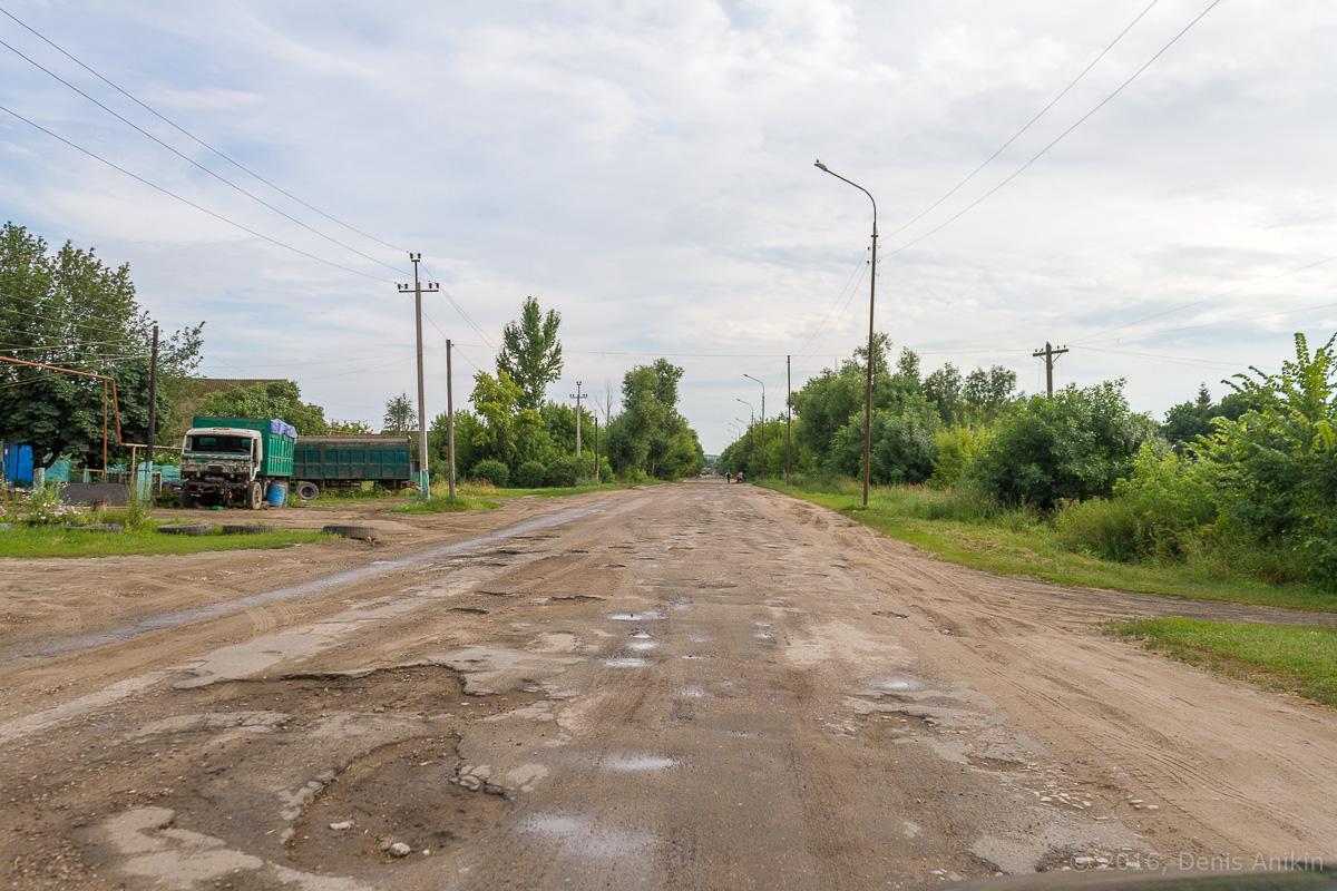 Калининск фото 14