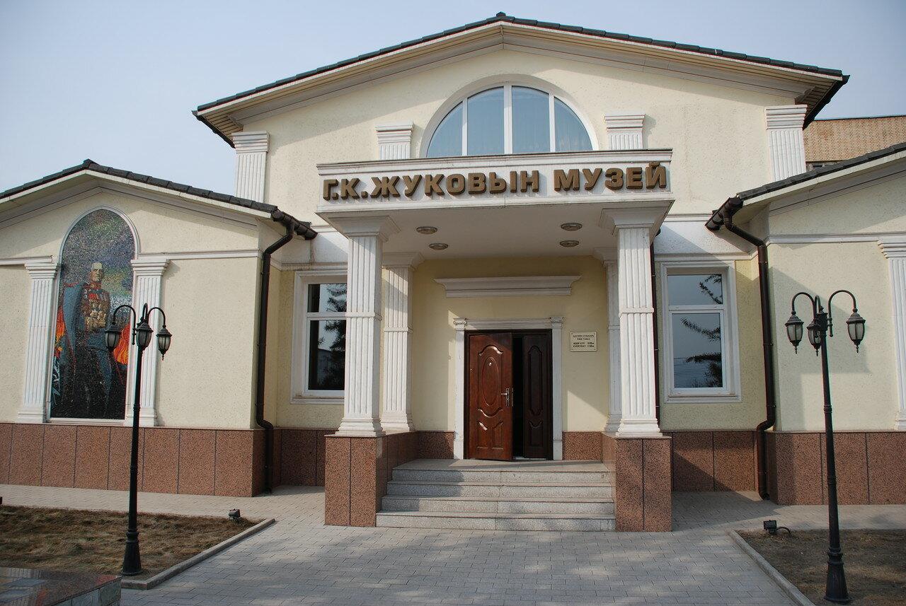 Дом, где хранятся звезды Героя Советского Союза маршала Жукова