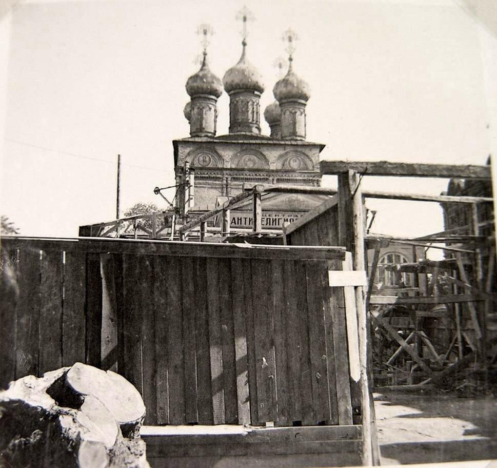 587673 Антирелигиозный музей в Страстном монастыре 1935.jpg
