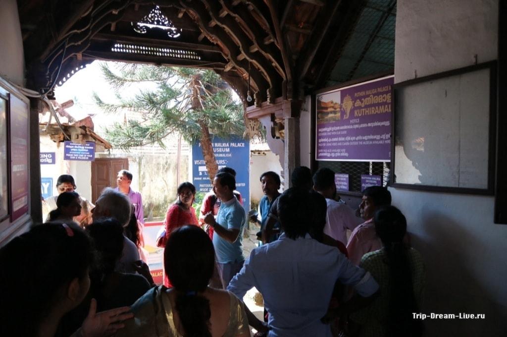 Кассы дворца-музея Maharaja Swathi Thirunal Palace