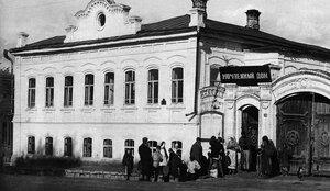 Челябинск. Ночлежный дом. 1921