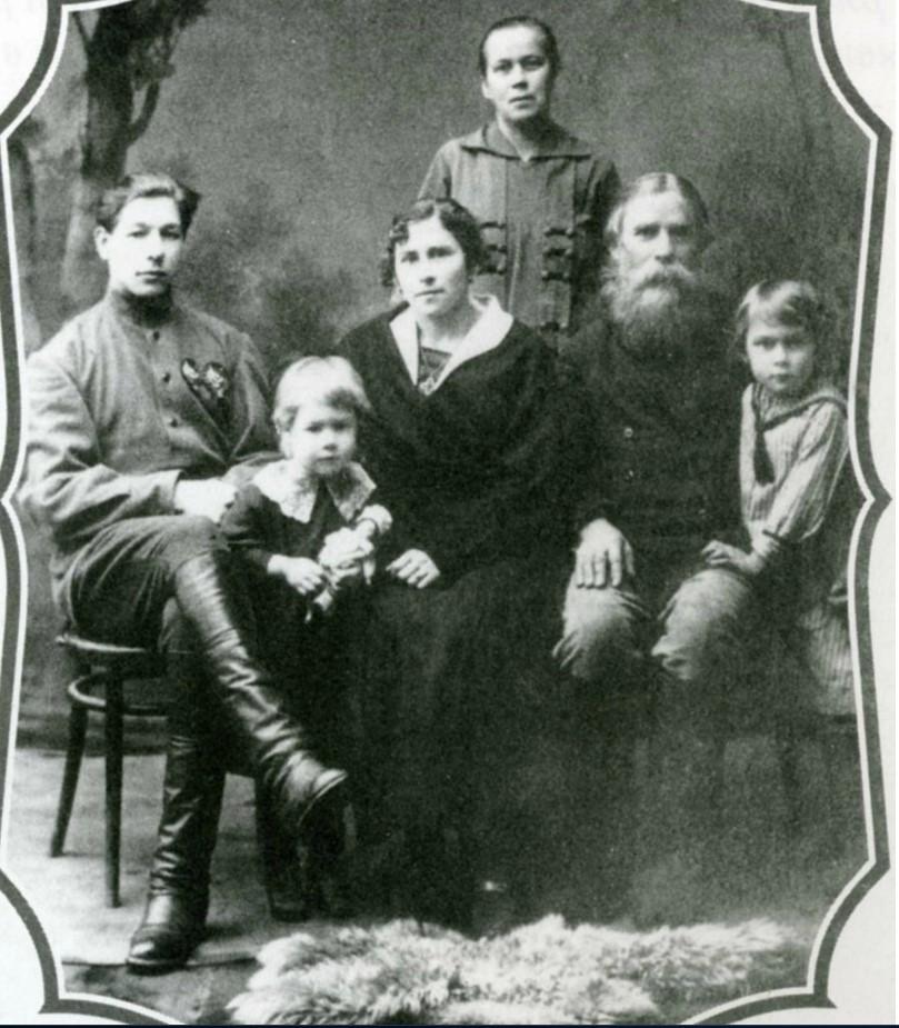 Семья Труниных