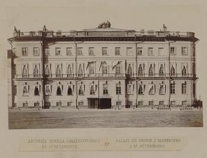 027. Дворец принца Ольденбургского