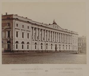 123. Императорская публичная библиотека