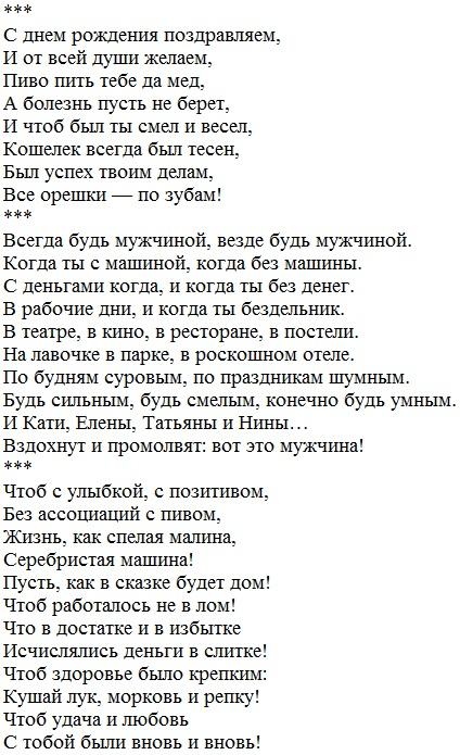 стихи от души