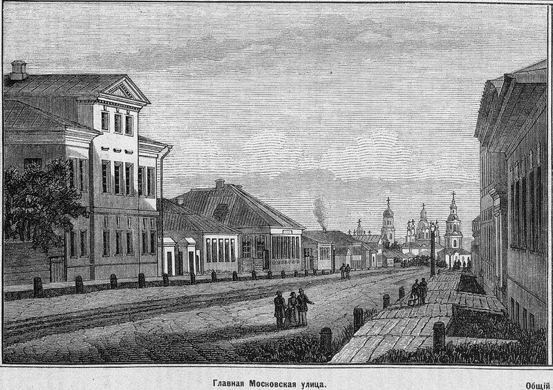 1874 Вятка. Главная Московская улица. Всемирная иллюстрация за 1874 г..jpg