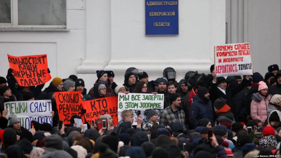 Россия: администрация Кемерово объявила о 38 пропавших во время пожара