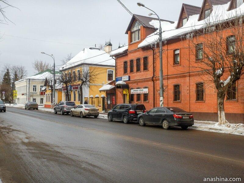Дома по улице Ленина, Клин