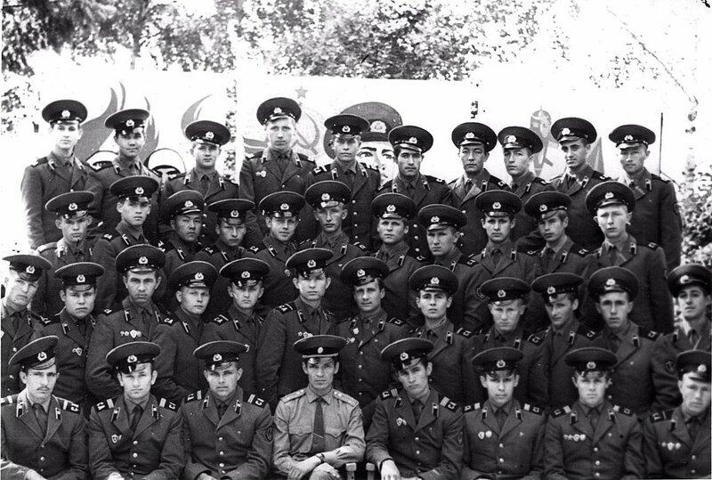 Группа Советских войск в Германии.
