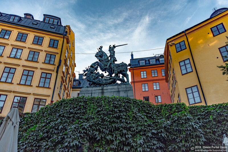 Швеция, Стокгольм
