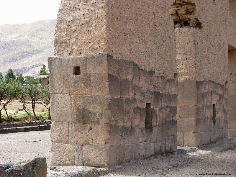 Перу - 3 - 436.jpg