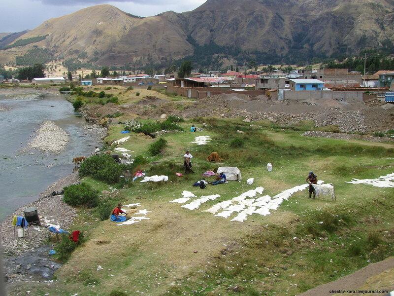 Перу - 3 - 484.jpg