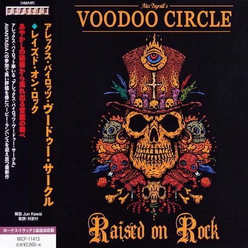 Voodoo Circle - Discography (2008-2021)