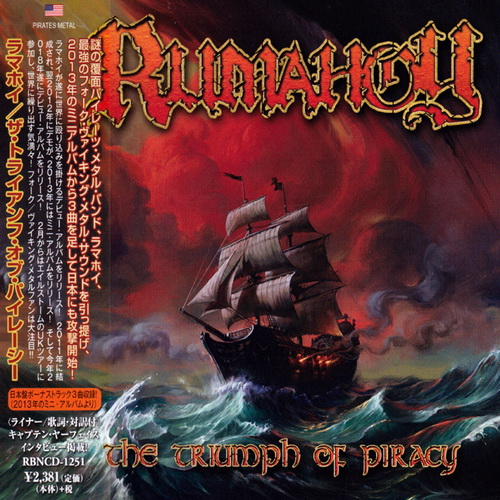Rumahoy - 2018 - The Triumph Of Piracy [Rubicon Music, RBNCD-1251, Japan]