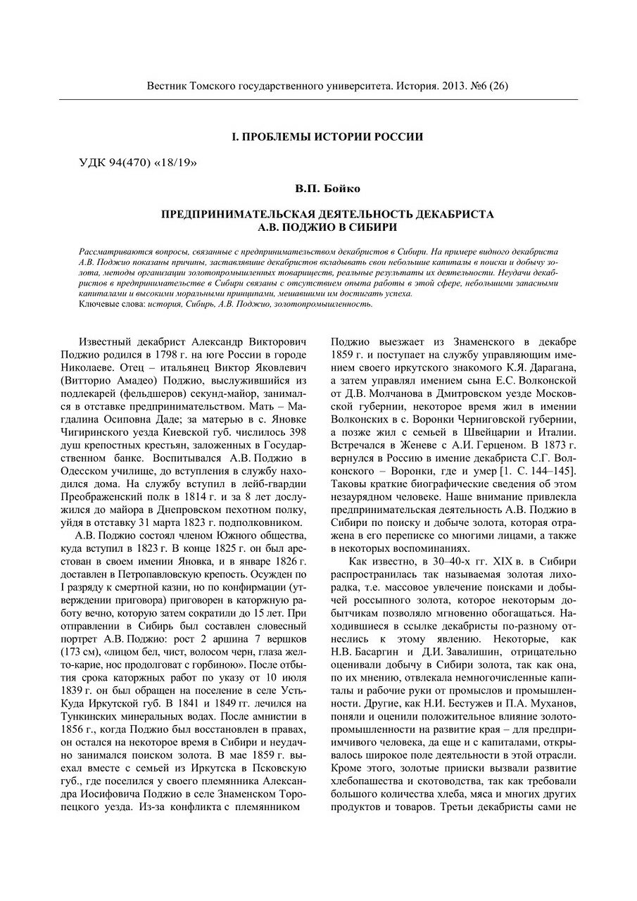 https://img-fotki.yandex.ru/get/998719/199368979.18e/0_26ea47_63edb104_XXXL.jpg