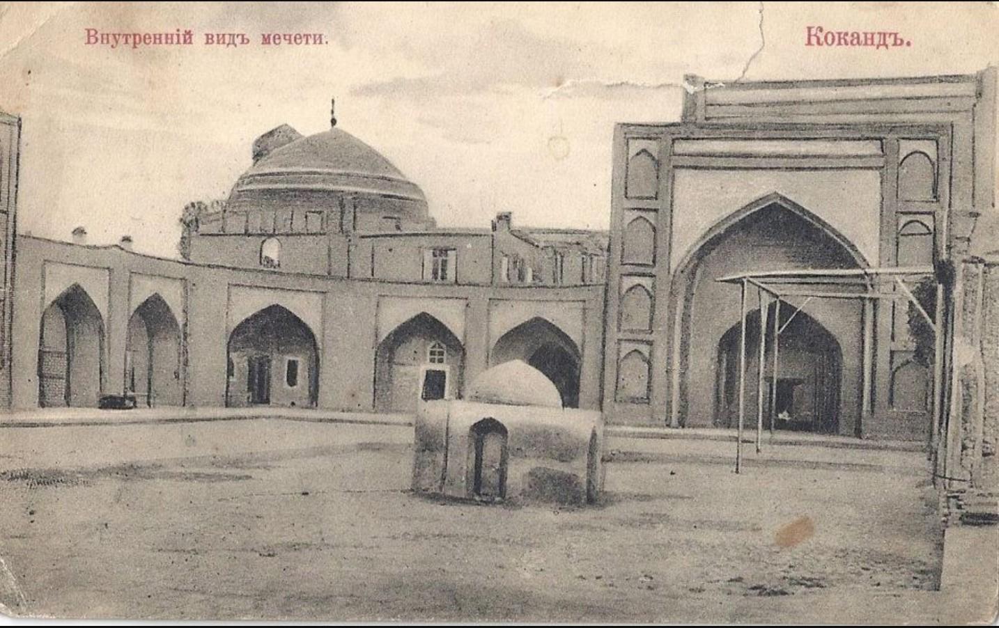 Внутренний вид мечети