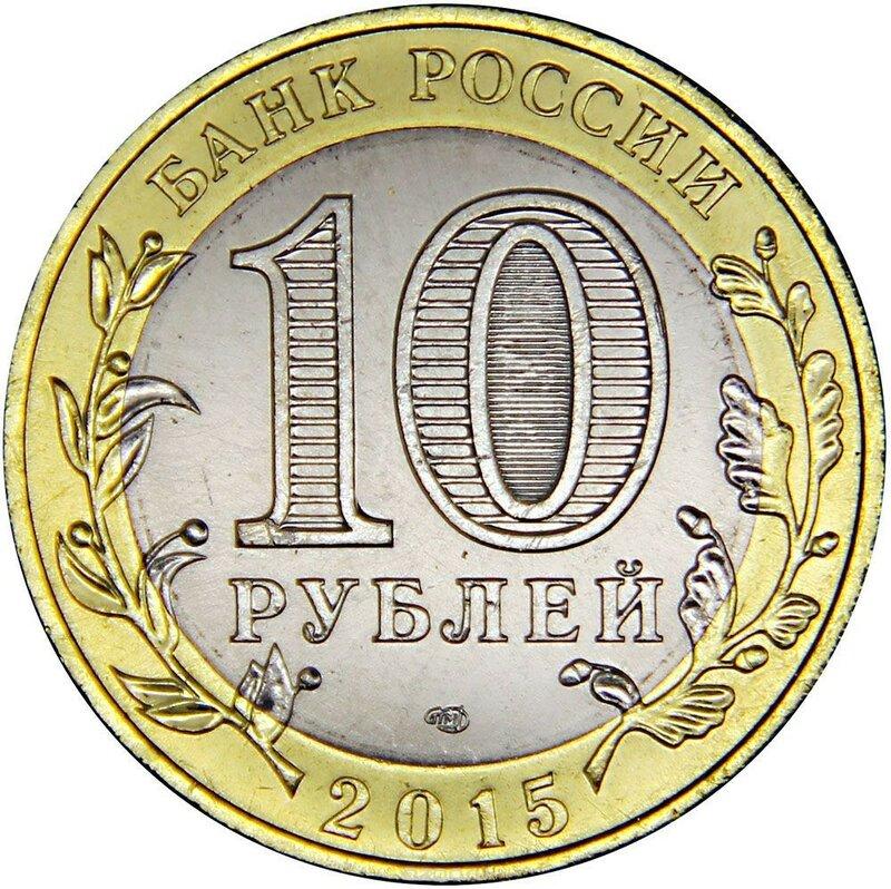 https://img-fotki.yandex.ru/get/999474/199368979.157/0_26cc8f_1b2b0a7b_XL.jpg