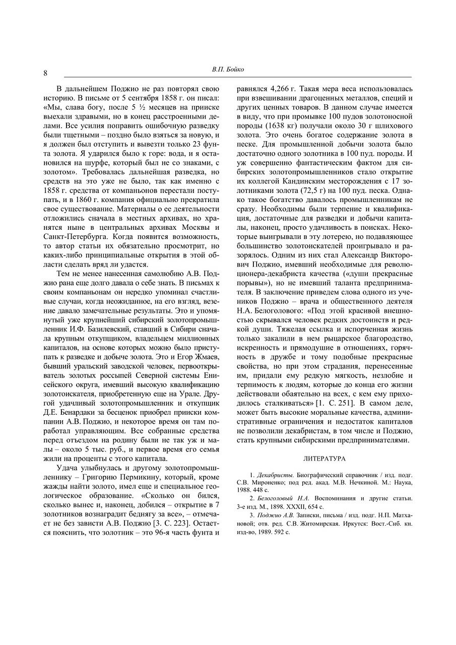https://img-fotki.yandex.ru/get/999474/199368979.18e/0_26ea4a_c445cf1f_XXXL.jpg