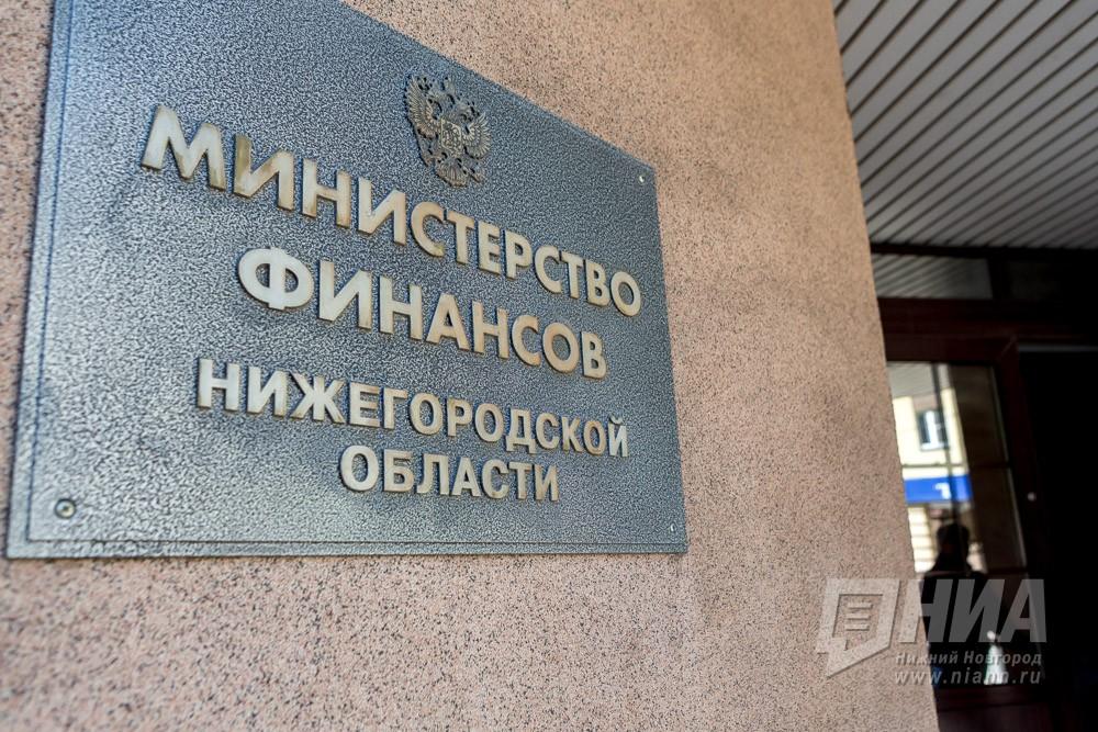 Администрация Нижнего Новгорода намерена прокредитоваться на1 млрд рублей