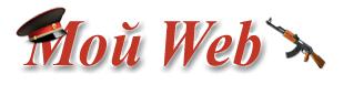 V-logo-mywebs_su