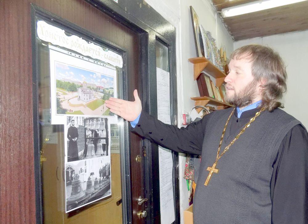 Настоятель Скорбященской церкви иерей Евгений (Пономарев)