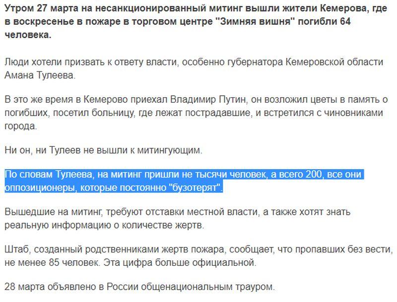КЕМЕРОВО-6.jpg